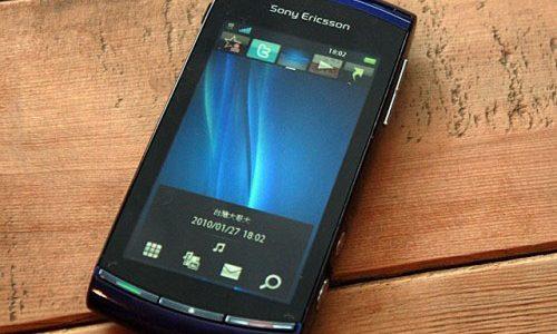 Sony Ericsson Vivaz hidden menus codes